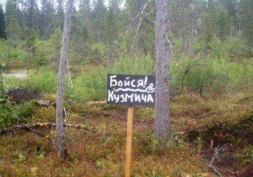 Смешные надписи. Прикольная реклама