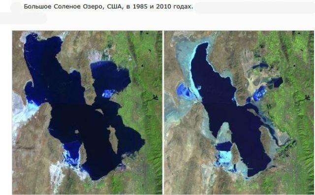 Как изменилась наша планета. Интересные картинки