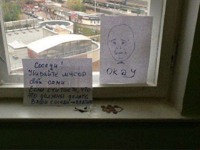 Убойные записки от соседей. Подборка приколов