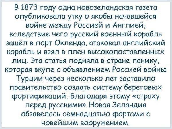 Факты о нашей стране. Великая страна Россия