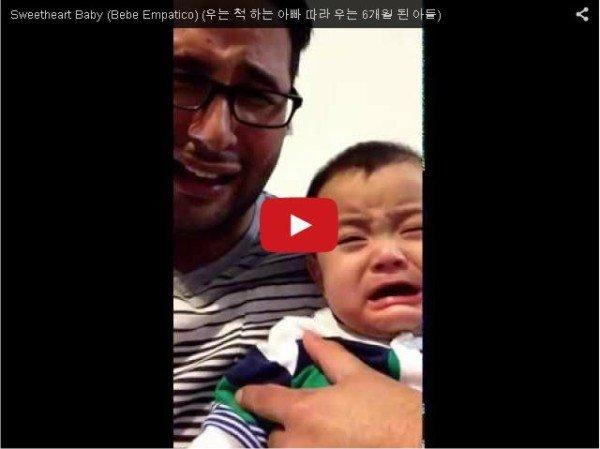Сын плачет вместе с отцом. Умилительное видео