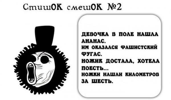 чёрный юмор картинки с надписями