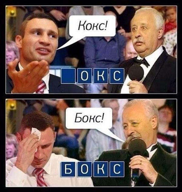 нравится Смешные картинки с надписями ...: xaxa-net.ru/prikol_pics/caption/2524-smeshnye-kartinki-s-nadpisyami...