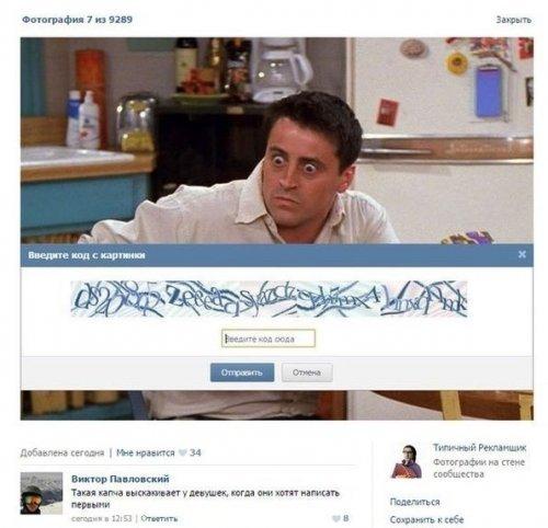 Лучшие комментарии из социальных сетей за неделю