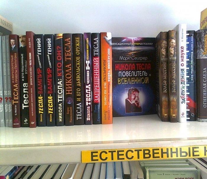 Маразмы из книжных магазинов. Смешные надписи на книгах