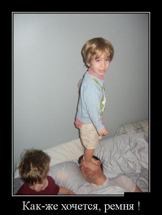 Про гарем, детство и психическую атаку - смешные демотиваторы