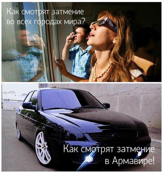 Ещё больше автоприколов! Новые картинки про авто