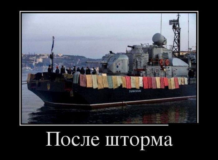 Подборка настоящих русских демотиваторов. Смотрим приколы