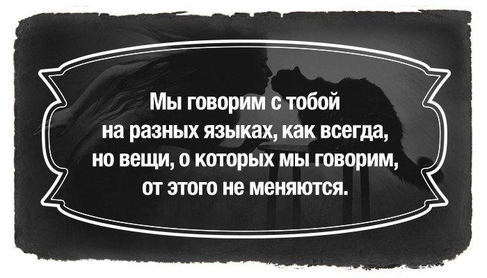 """Хорошие цитаты из романа """"Мастер и Маргарита"""""""