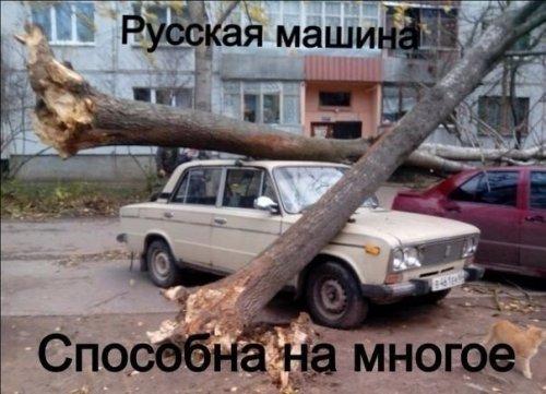 Автомобильный юмор в прикольных картинках. Смешные фото