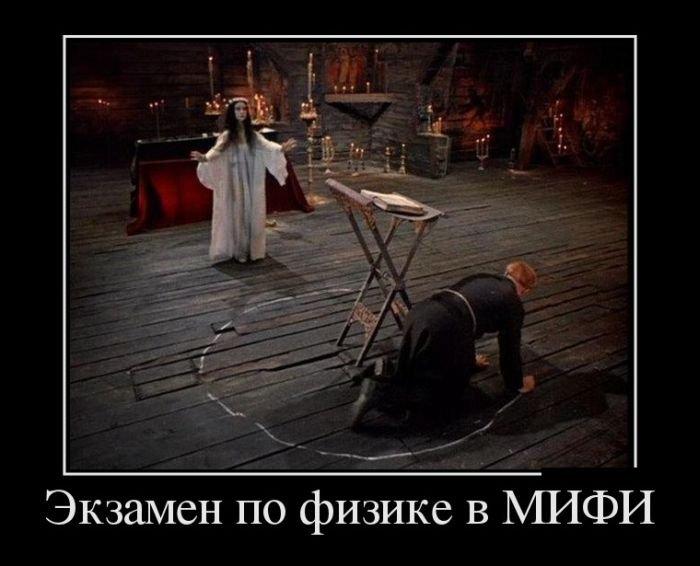 Настоящие русские демотиваторы. Смотрим прикольные картинки