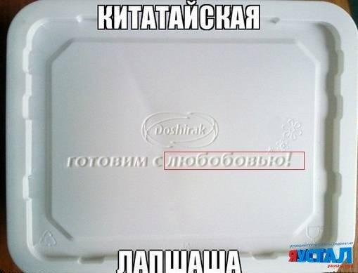 Подборка весёлых мемов. Картинки с надписями