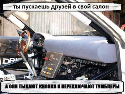 Фотоприколы на автомобильную тему. Картинки про авто