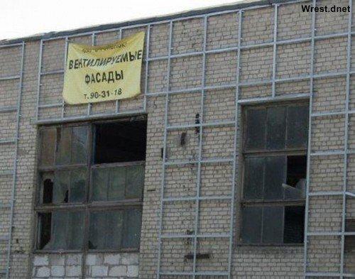Такое возможно только в России... Прикольные картинки