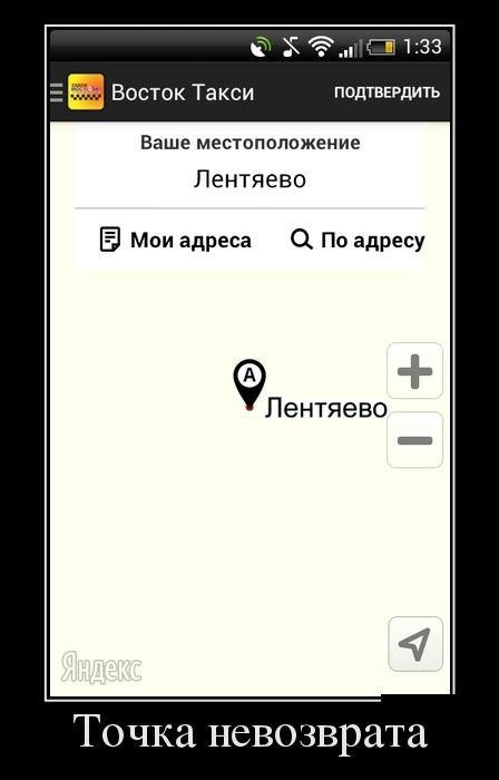Подборка свежих русских демотиваторов. Новые приколы