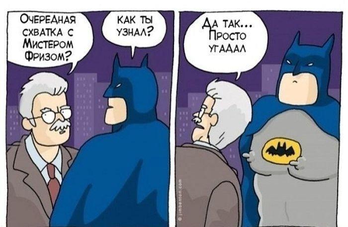 Смешные комиксы. Подборка свежих приколов