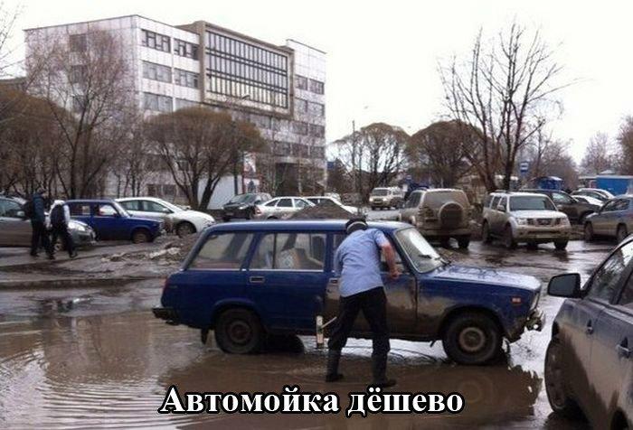 Прикольные картинки про авто. Автомобильный юмор