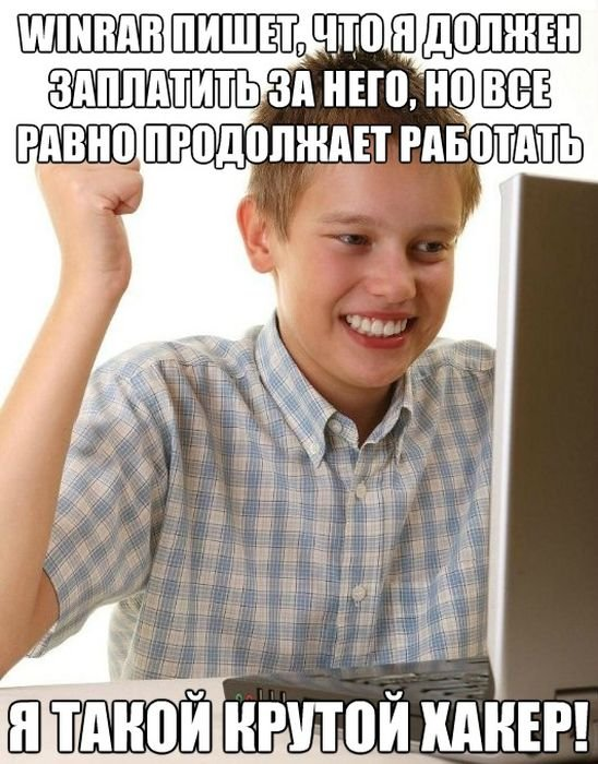 Мемы обо всём на свете. Прикольные картинки с надписями