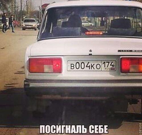 Смешные картинки на автомобильную тематику