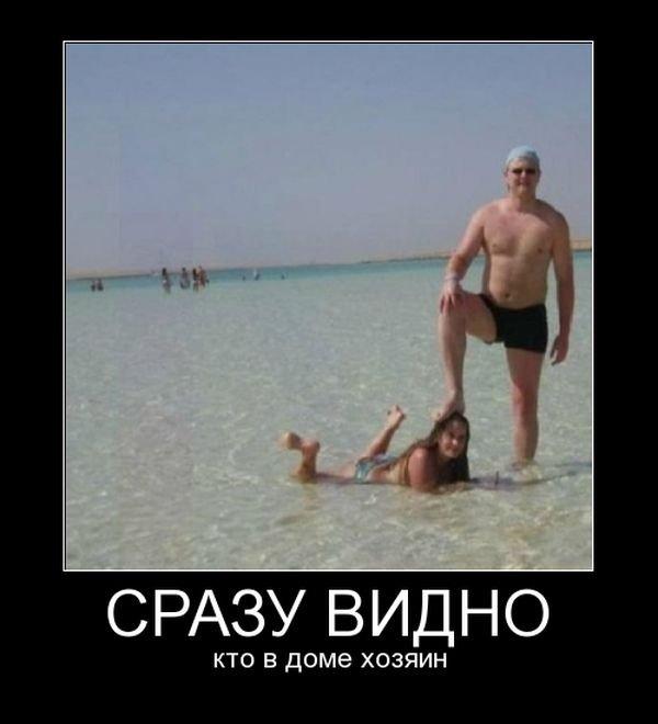 Русские демотиваторы про жизнь. Новые приколы