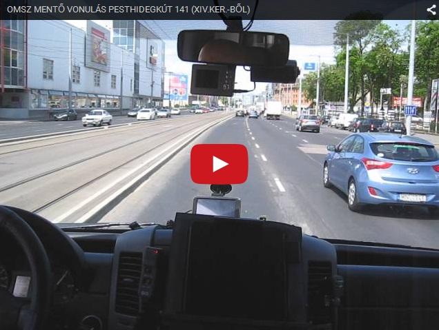 Экстремальная езда на скорой помощи по Будапешту