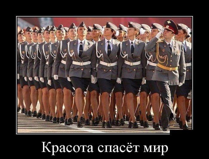 Русские демотиваторы. От души и сердца