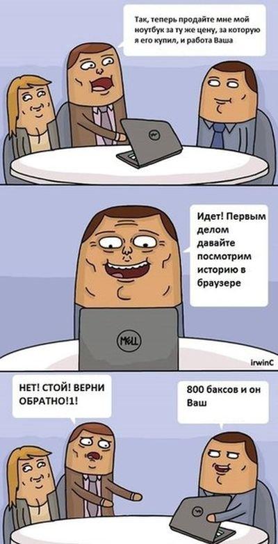 Порция свежих прикольных комиксов