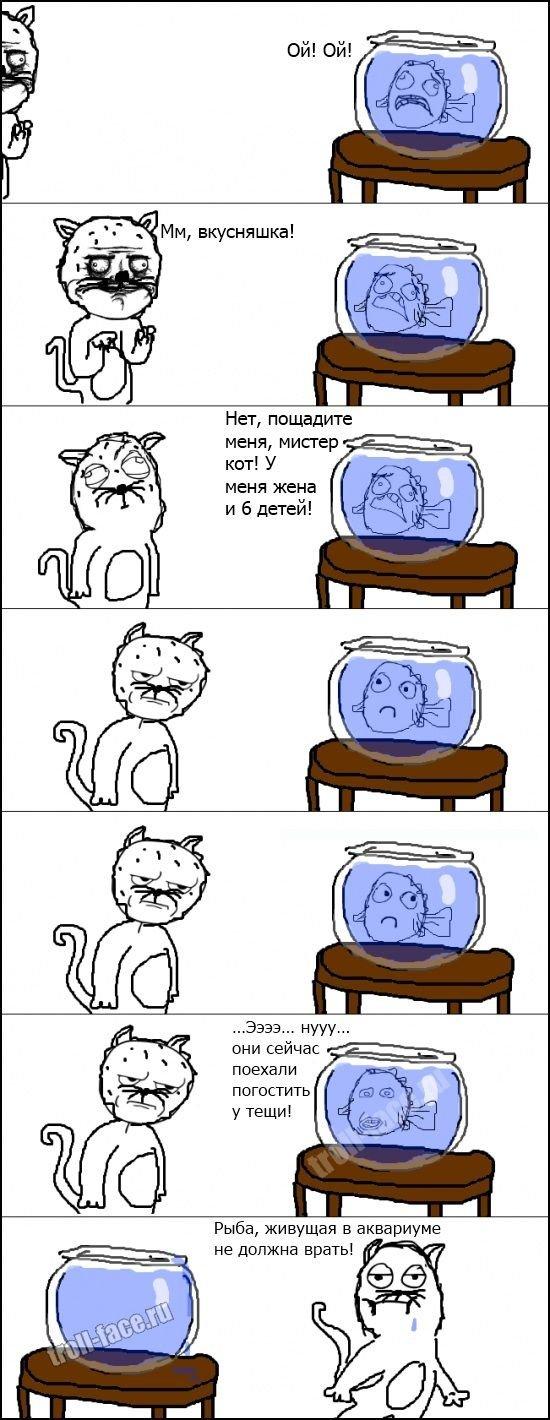 Забавные комиксы для настроения. Лучшие приколы