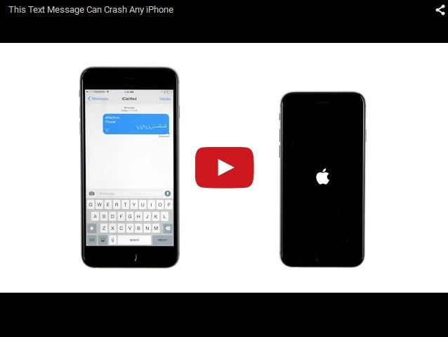 Как убить iPhone смс-кой
