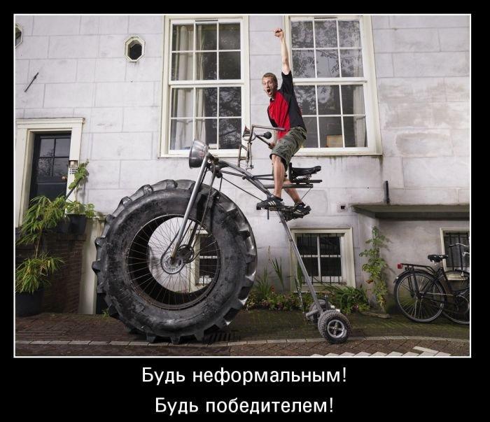 Подборка руссских демотиваторов