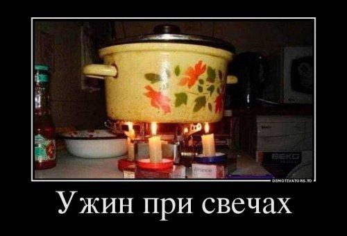 Истинно русские демотиваторы. Забавные картинки