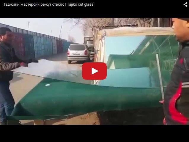 Как виртуозно разрезать стекло. Видео от таджикских стекольщиков