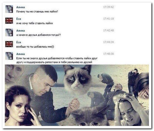 Веселые комментарии из социальных сетей. Смех и грех