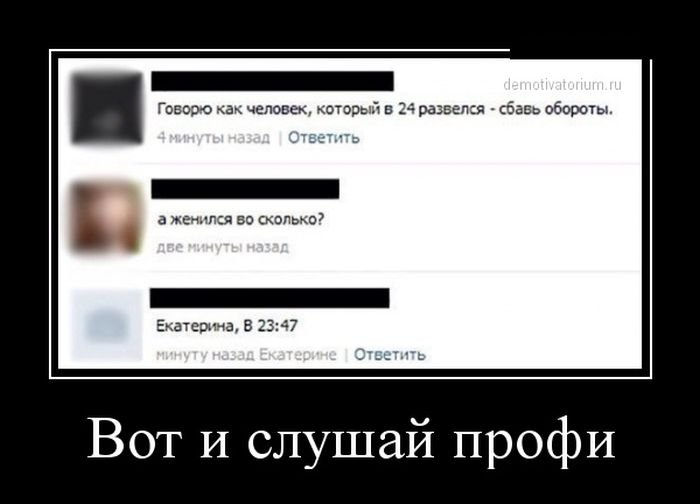 Русские демотиваторы про нашу веселую жизнь . Новые приколы