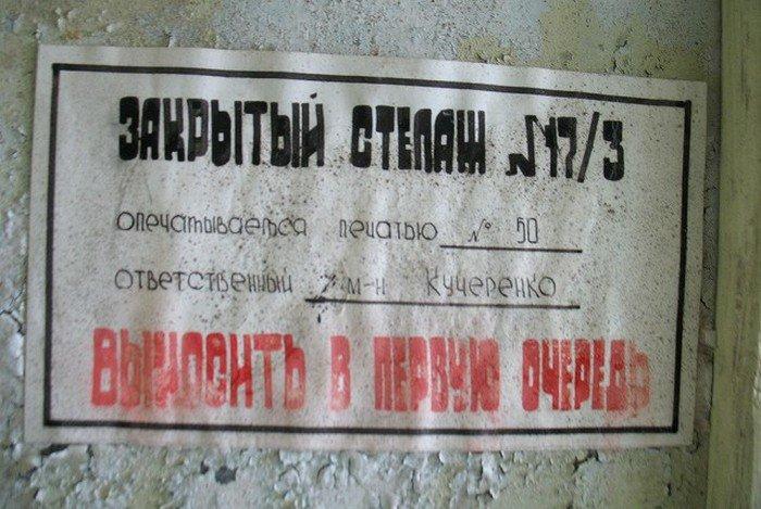 Заброшенный военный посёлок на Курилах