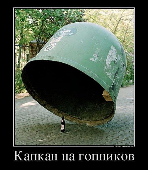 Сборник новых  демотиваторов. Новые приколы