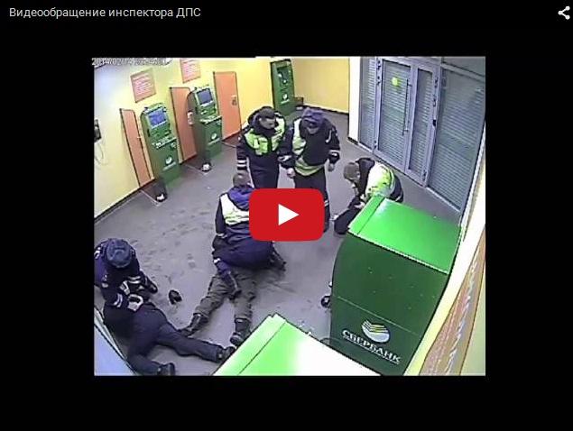Тяжелая жизнь инспектора ДПС. Отчаянное видеообращение