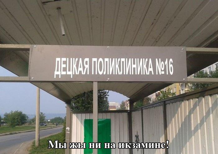 Любимая Россия. Прикольные картинки