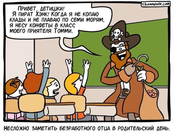 Комиксы: прикольная подборка