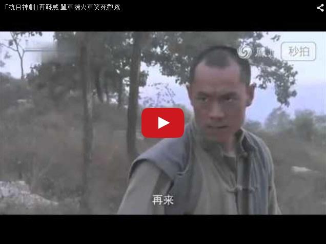 По следам Болливуда - японский шпион против китайского партизана