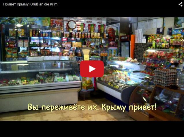 Привет Крым! Впечатления немецких туристов, положенные на песню