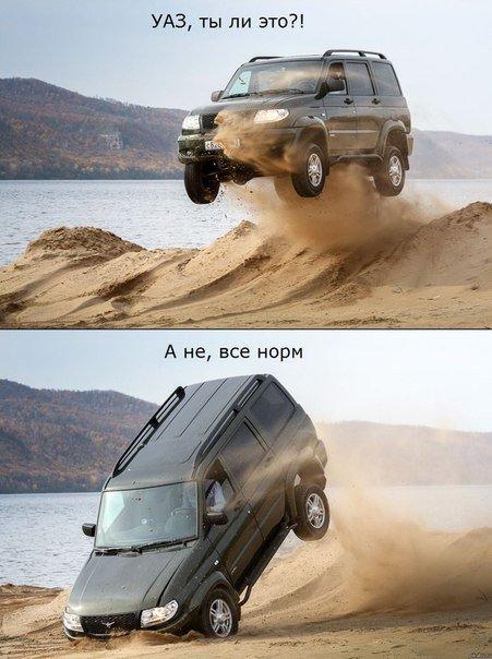 Смешные картинки про авто. Автомобильный юмор