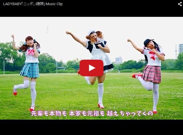 Сумасшедший клип от японских школьниц