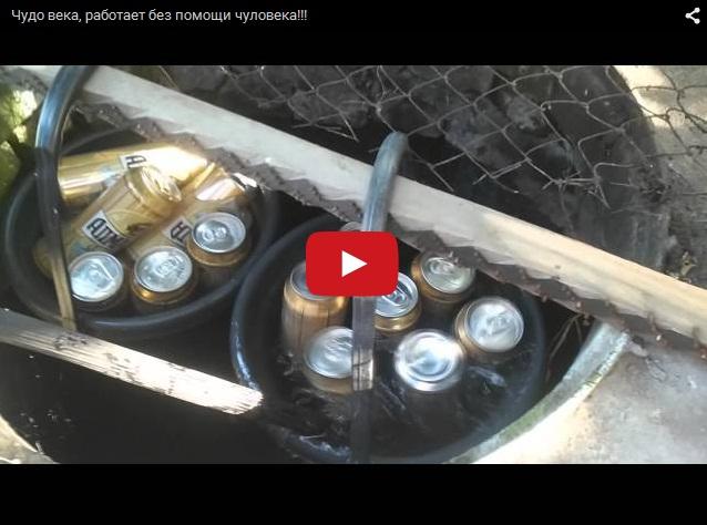 Как охладить пиво в жару