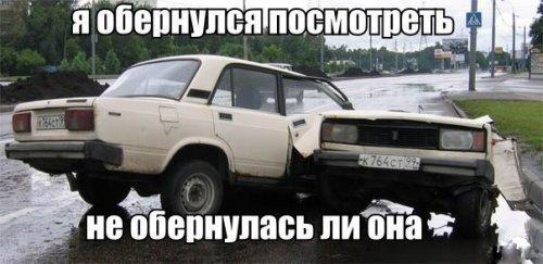 Новые автоприколы. Свежие картинки про авто