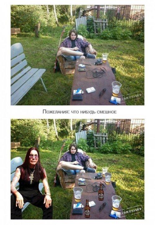 Отредактируйте фото, пожалуйста. Новые прикольные фотожабы