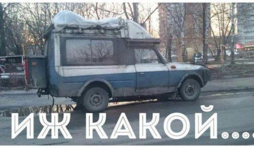 Смешные картинки про авто. Свежие приколы