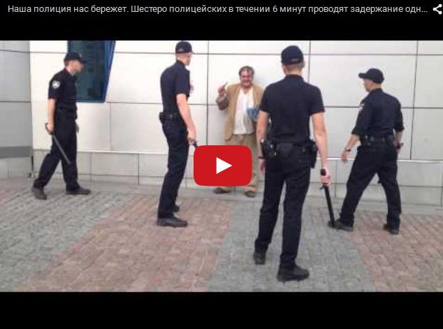 Шестеро придурков-полицейских не могут задержать одного бомжа