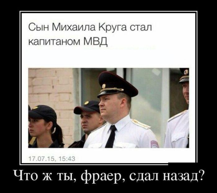 Про запреты депутатов, семейное положение и сборную России - свежие демотиваторы