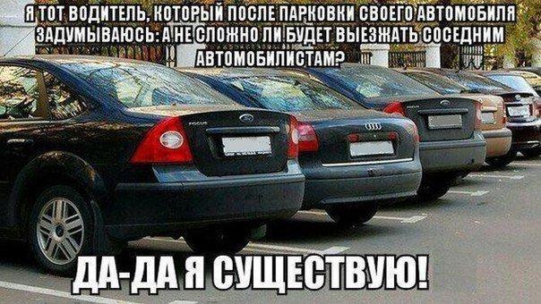 Лучшие прикольные картинки про автомобили
